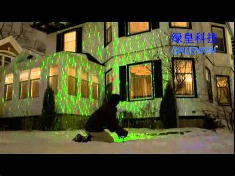 Qvc Laser Beleuchtung by Easymaxx Laserstrahler Mit Fernbedienung 09981 Maxx