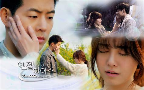 film korea romantis dewasa film normaulia