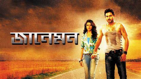 hotstar bengali watch janeman full movie bengali drama movies in hd on