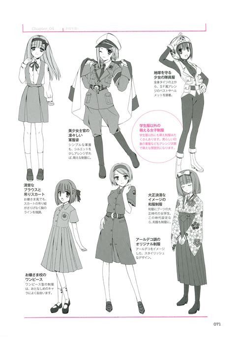 desain baju anime komunitas manga jgc how to draw school uniform mendesain