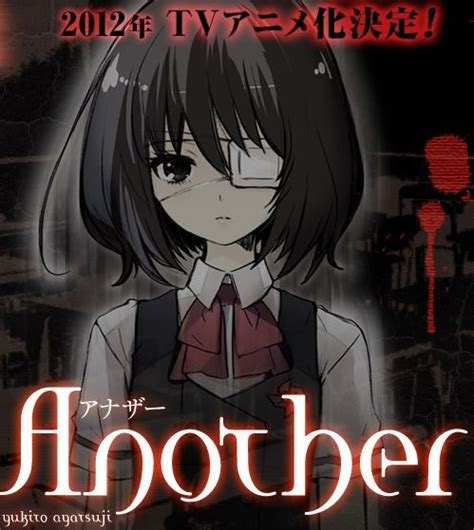 Anime Another by Sekirei Tv Anime News Network Invitations Ideas