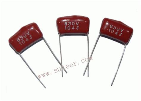 tantalum capacitor market update tantalum capacitor china manufacturer electronics stocks electronics electricity