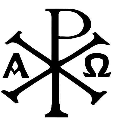alpha and omega tattoo