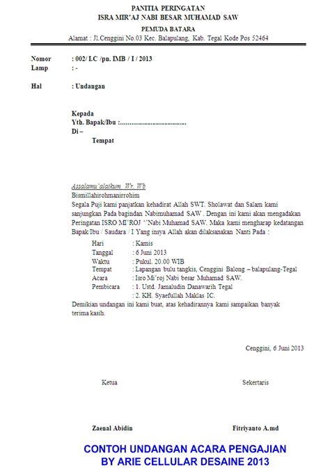 contoh undangan untuk pengajian contoh isi undangan