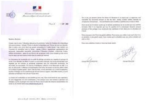 Lettre De L école Freudienne Projet De Loi Pour La Refondation De L 201 Cole Lettre Du Ministre 224 Tous Les Personnels