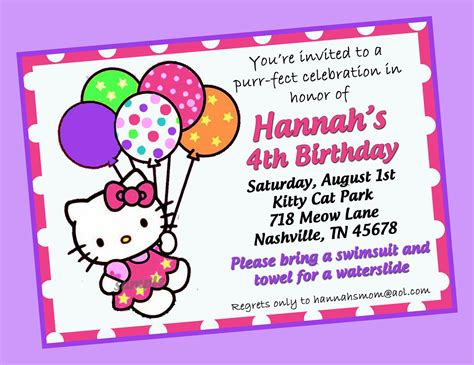 printable invitations on etsy hello kitty invitation printable by thatpartychick on etsy