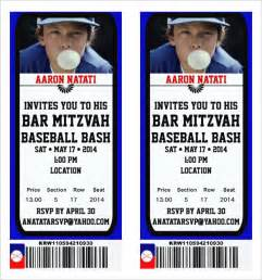 baseball ticket template ticket template 91 free word excel pdf psd eps