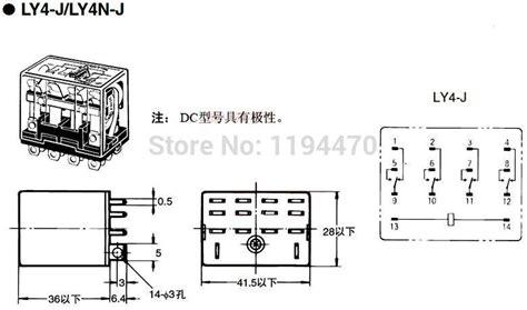 Relay Power Ly 5pcs lot ly4nj 24v dc power relay hh64p ly4n j miniature