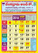 venkatrama telugu calendar  january  june