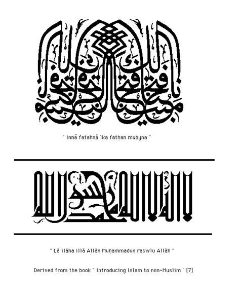 gambar kaligrafi model hitam putih gratis