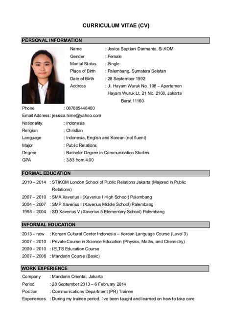 official curriculum vitae format cv