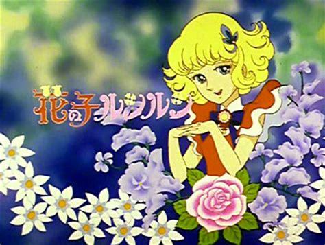 lulu dei fiori lul 249 l angelo tra i fiori anime animeclick it