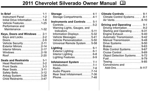 chevrolet 2011 silverado 1500 operators owners user manual downlo
