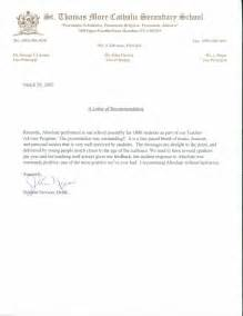 search results for reference letter for recommendation