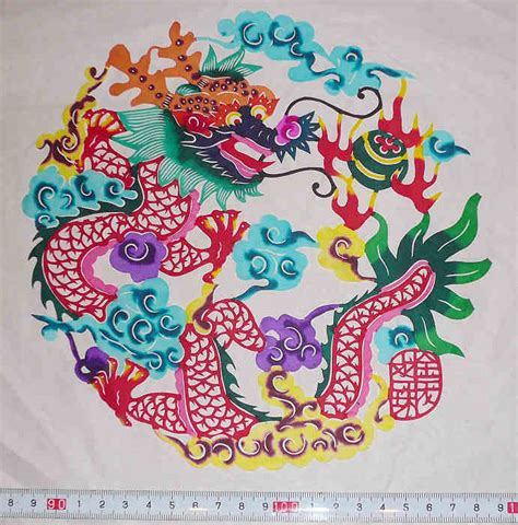 chinese folk arts  crafts paper cutting dragon china