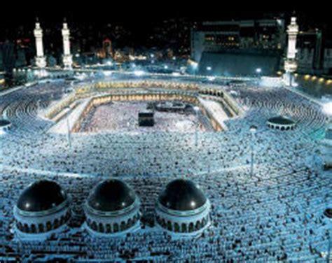 pilgerfahrt nach mekka mosapedia