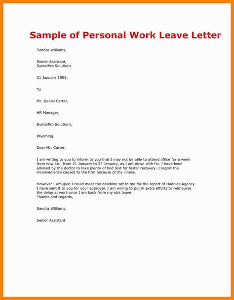 application letter address format 9 personal leave application letter address exle