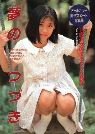 Yukikax Xxx Rika Nishimura Free Hd Wallpapers