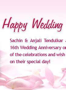 Sachin and Anjali Tendulkar   Happy Wedding Anniversary