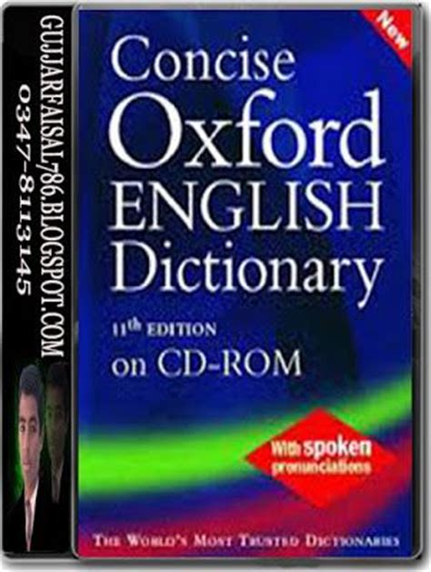 oxford english dictionary pinterest the world s catalog of ideas