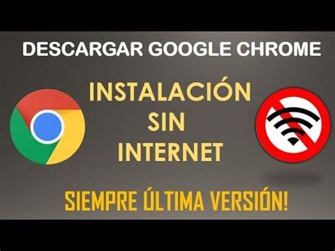 descargar google chrome 2016 como descargar y actualizar todos los drivers de la