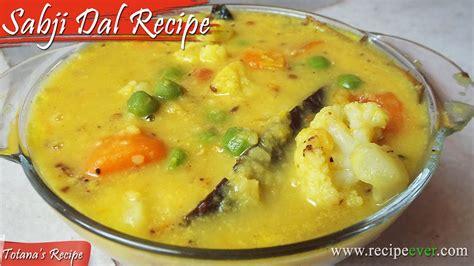 Bengali Kitchen Recipe by Bengali Sabji Diye Moong Dal Recipe Mung Dal Recipes In