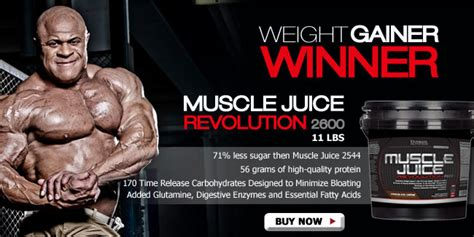 Just Revo 11 Lbs Ultimate Nutrition ultimate nutrition juice revolution 2600 lowest