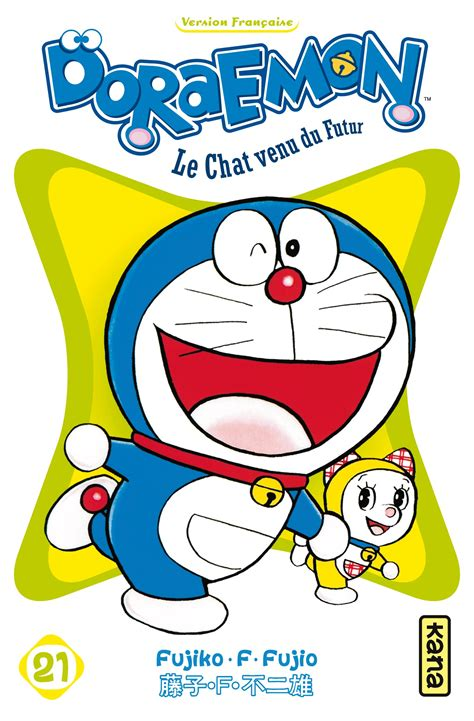 Lu Hias Tidur Doraemon Edition doraemon 21 233 dition simple kana sanctuary