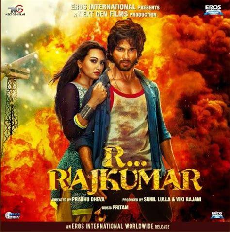 R Rajkumar Free Mp Download | r rajkumar mp3 songs download mp3 download pinterest