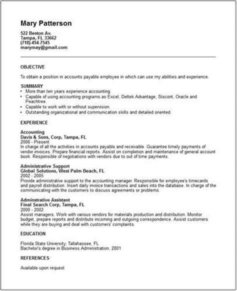 are all resume sections clearly labeled