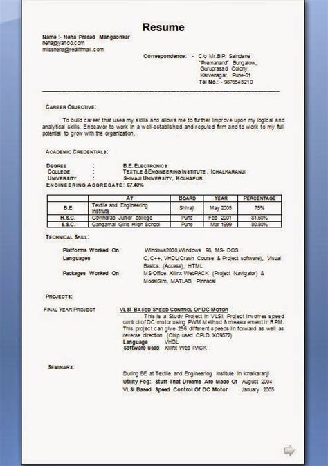 Sle Resume Wedding Biodata Format Matrimonial Resume Marriage Biodata Format For Emergency Resume Reference Patent