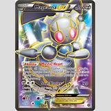Pokemon City Championship | 245 x 342 png 185kB