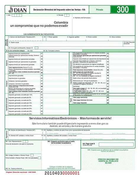 iva anual 2016 actualidad contable formulario 300 declaracion de iva