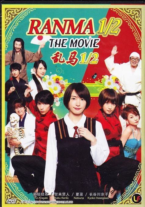 film baru cinema 21 nonton ranma 1 2 2011 film streaming subtitle indonesia