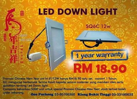 Ilc Light 5 i light concept every day is lower price ilc