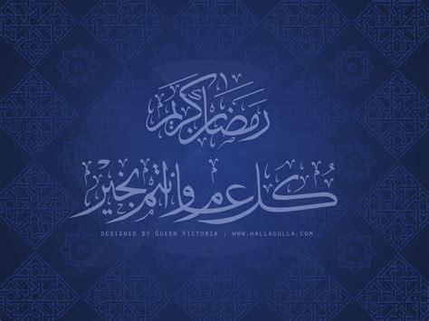 islam agama  kaligrafi wallpaper islam