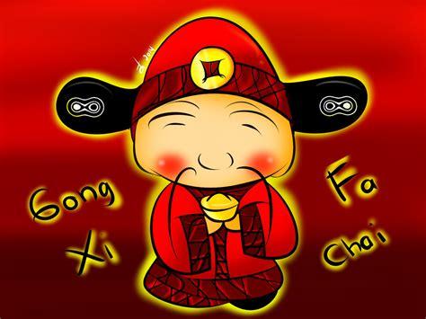 new year song gong xi gong xi 2015 gong xi fa cai 2014 by momiji aya on deviantart