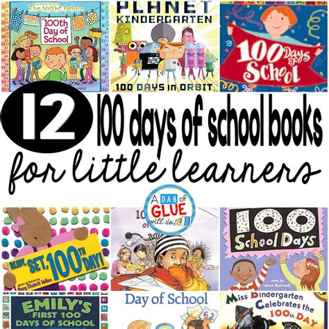 a hundred small lessons books 100 days of school books a dab of glue will do