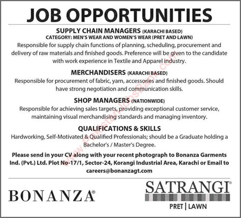 merchandiser home textile jobs in karachi on 20 november bonanza pakistan jobs 2015 may shop managers supply chain