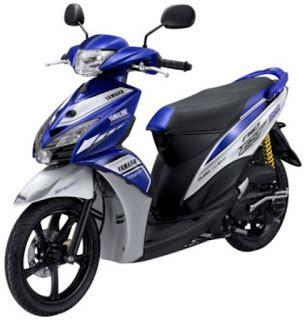 Harga Gt 10 Baru harga yamaha mio gt motogp baru dan bekas agustus 2017