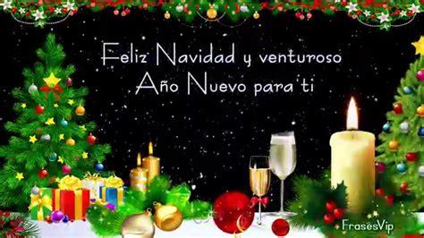 imagenes de navidad y prospero año nuevo feliz navidad y prospero a 241 o nuevo merry christmas and