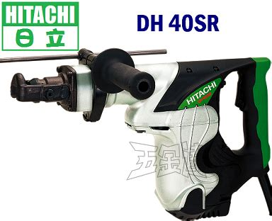 Hitachi Grinder G 10ss2 世昌五金工具有限公司