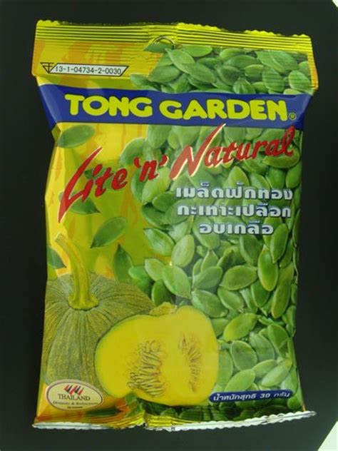 Tong Garden by Tong Garden Lite N Salted Pumpkin Seeds Kernel Products Thailand Tong Garden Lite N