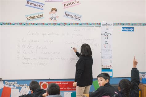 incentivo para docentes 2016 este viernes vence el plazo para postular al incentivo al