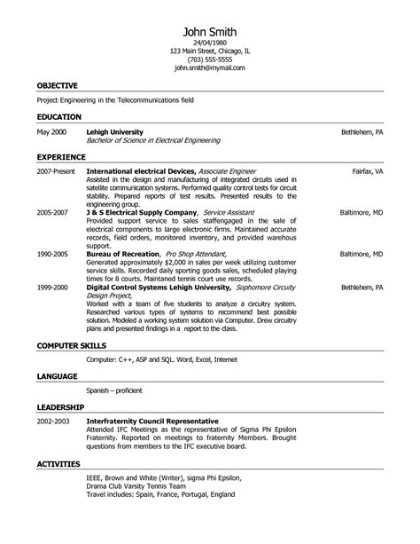 Resume Common App Resume Template App Sle Resume Cover Letter Format