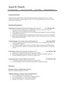 Free Fill In Resume Template by Blank Resume Template Resume Format Pdf