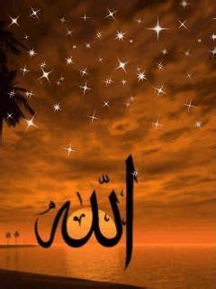 dp animasi bergerak cinta allah khusus  muslim banget