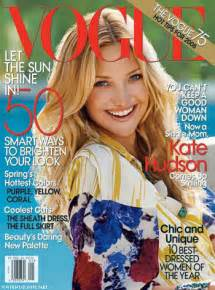 Vogue Magazine Sweepstakes - vogue magazine only 6 99 per year