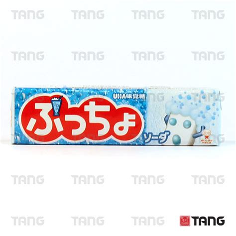 Uha Rich Milk Stick 37g confectionery tang the asian food emporium