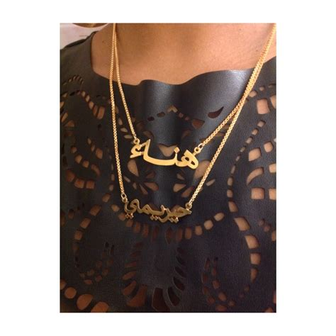 gold plated customized arabic name necklace dixiegraze